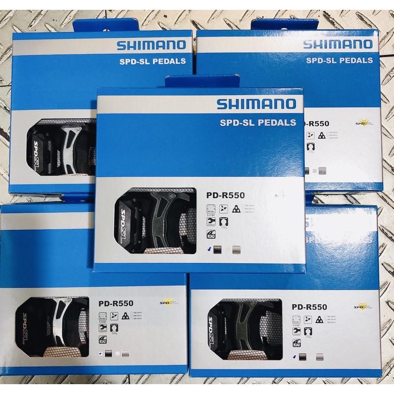 SHIMANO PD-R550 卡式踏板公路車 卡踏 鞋底板 SPD-SL 全新盒裝 現貨