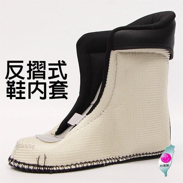 【第三世界】HUNGTA 台灣製直排輪鞋內套 高透氣 反摺易穿脫 品質保證 多尺寸