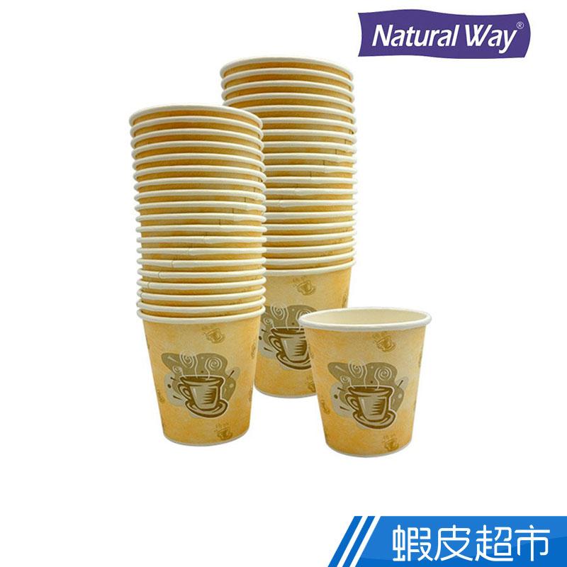 Natural Way自然風 優質耐熱咖啡杯(20入)  現貨 蝦皮直送