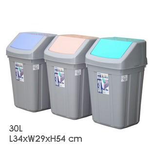 【達潔生活百貨】美式附蓋垃圾桶