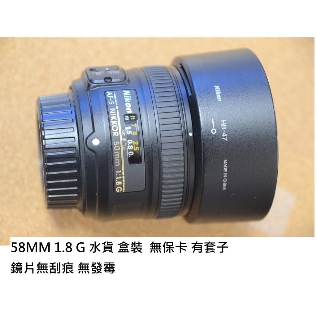 NIKON 50MM 1.8G [ 新竹小吳 50MM F1.8 G ]