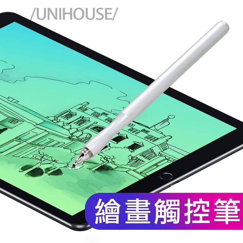 台灣出貨 繪畫觸控筆 電容筆 專利設計 平板手機觸控 筆電都可以  (ss713)