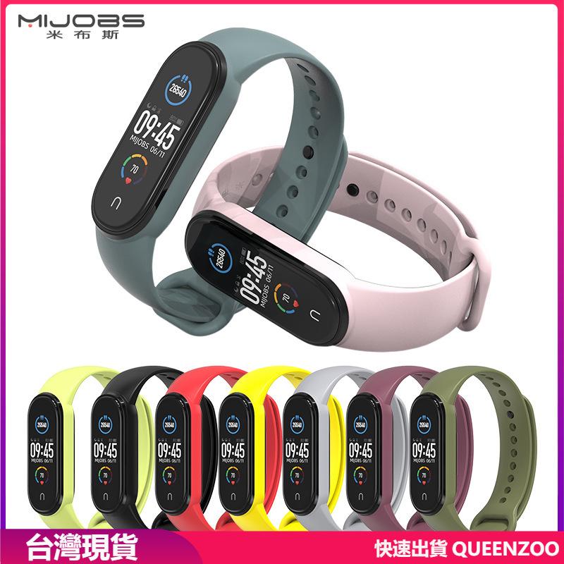现货🔥热销🔥小米手環 5/6 錶帶 矽膠腕帶 防水親膚 柔軟舒適 小米手環 小米潮牌聯名運動錶帶