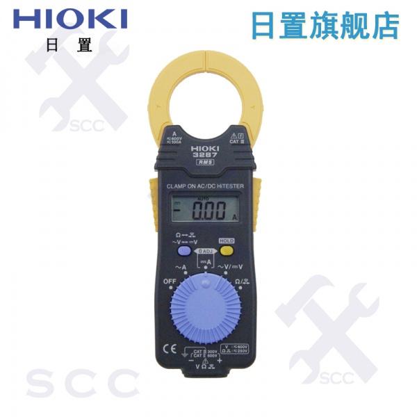 🔱滿減現貨🔱日置鉗形表hioki 3287交直流數字鉗錶 電壓電流電阻測量錶 3X73