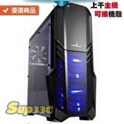 AMD R3 3100【4核 Montech 創世紀 CENTURY 550W 0D1 HDD 電腦主機 電競主機 電腦