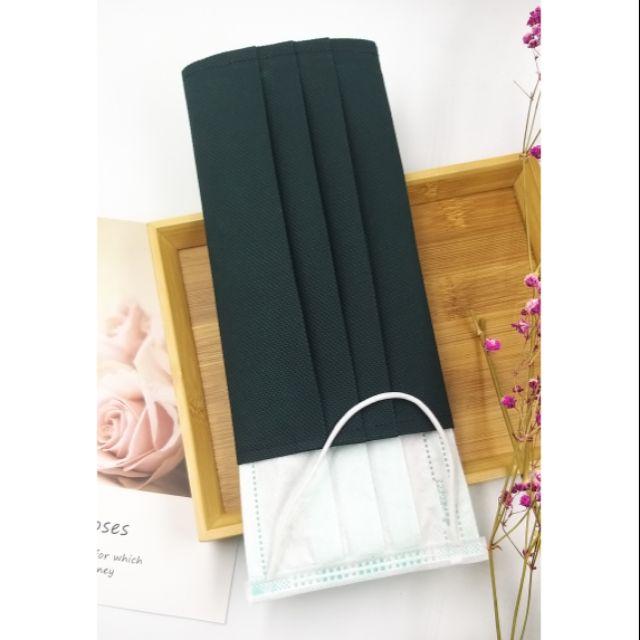 [現貨] 手工縫製不織布 口罩套  台灣縫製 綠色 一組6個 非醫療 防潑水 透氣性佳 造型時尚