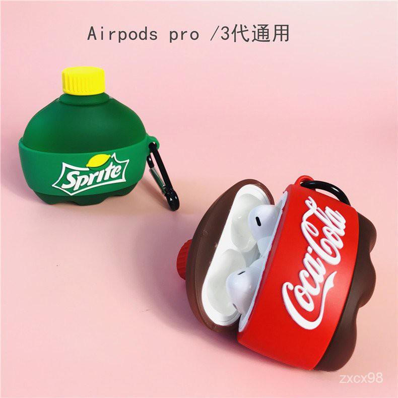 Airpods pro保護套適用蘋果airpodspro無線藍牙耳機套三代硅膠軟殼airpods3保護殼卡通可愛華強北3