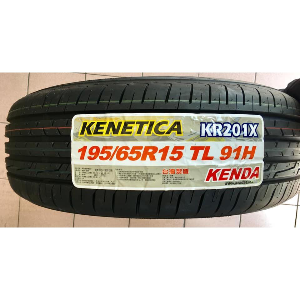 【優質輪胎】建大KR201X全新胎_205/55/16_台製(PS4 CPC5 HP5 VE303 T001)三重區