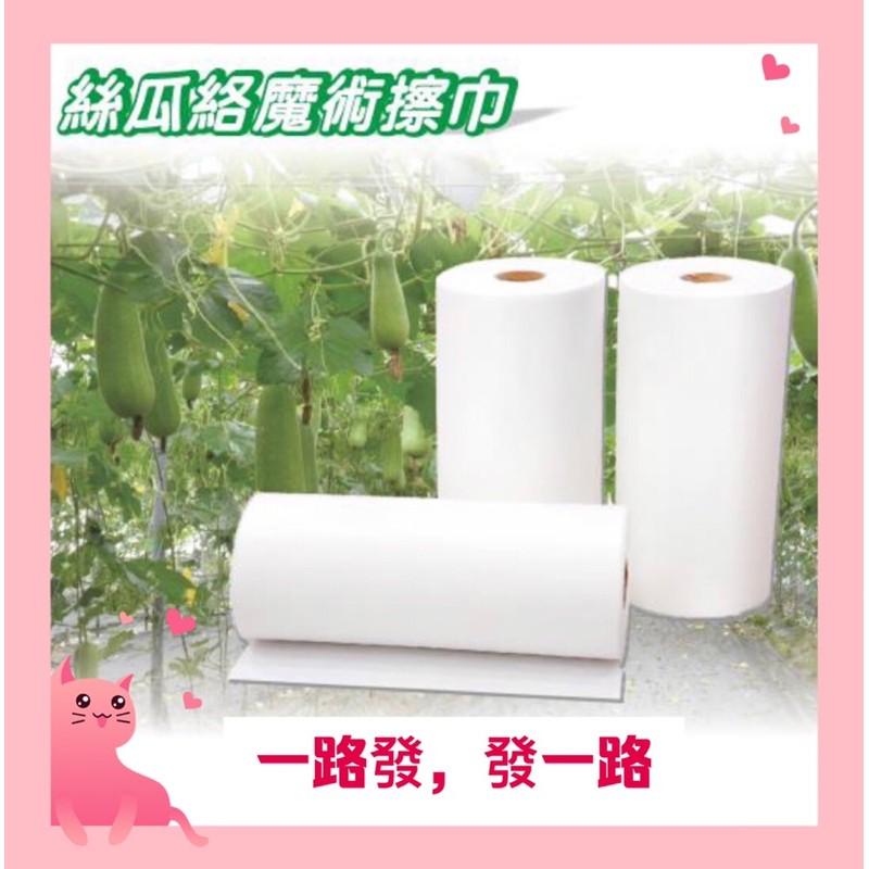 韓國熱銷絲瓜絡魔術擦巾加碼回饋組x3入 門市價890元