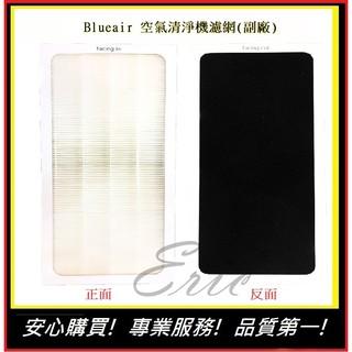 Blueair 空氣清淨機濾網 400 405 403 480i 450E【E】HEPA濾網+活性碳一體成形(副廠) 台中市