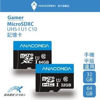 ANACOMDA 巨蟒 Gamer MicroSDHC/ XC UHS-I U1 C10 32/ 64GB 記憶卡(附轉卡) 新北市