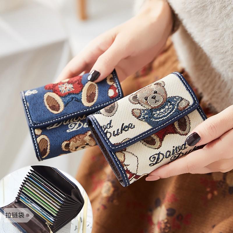 #特價熱賣鄰家小妃卡包女式可愛個性銀行卡套超薄風琴頁女士小巧證件零錢包