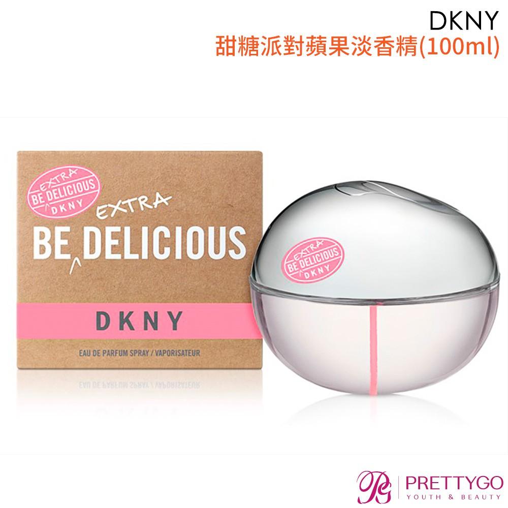 DKNY 甜糖派對蘋果淡香精 Be Extra Delicious(7ml / 100ml) EDP-香水公司貨【美麗購