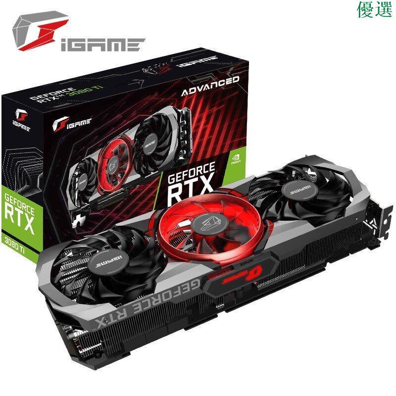 【數碼】七彩虹ColorfuliGame GeForce RTX 3080 Ti Advanced