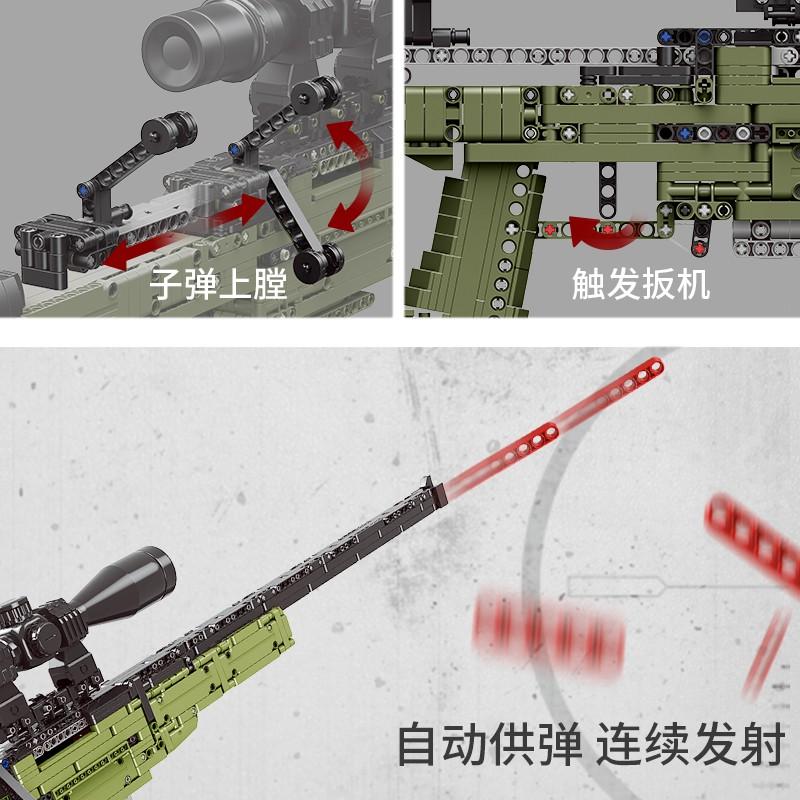 [7-8]兼容樂高星堡AWM狙擊槍溫徹斯特散彈槍男孩拼裝積木槍玩具XB24001