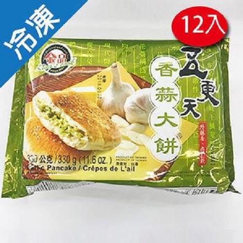 金品五更天香蒜大餅(110GX3入)X12【愛買冷凍】