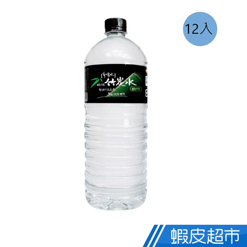 味丹 多喝水竹炭水1500ml(12入/箱) 現貨 蝦皮直送