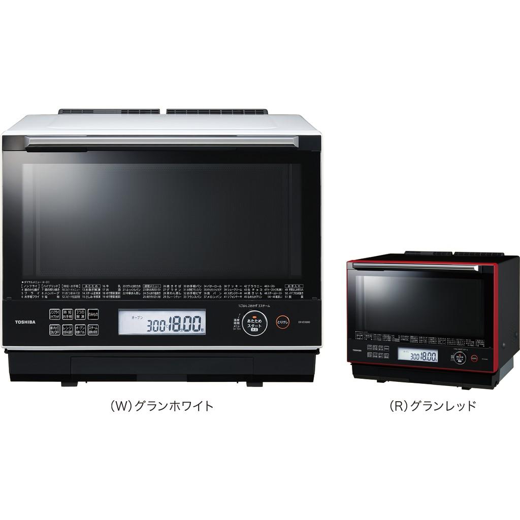 代購 日本 東芝 ER-VD3000 石窯 水波爐 30L 過熱水蒸氣 微波 烤箱 TOSHIBA 2020新款 含關稅