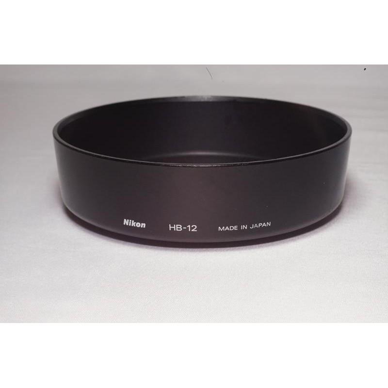 原廠 Nikon HB-12 遮光罩 AF 28-200mm