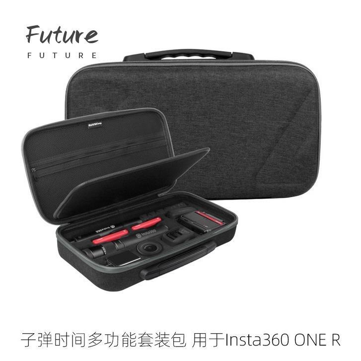 🌟台灣現貨汽車機車配件🌟影石Insta360 ONE R相機收納盒 子彈時間多功能套裝收納包 可收納自拍桿