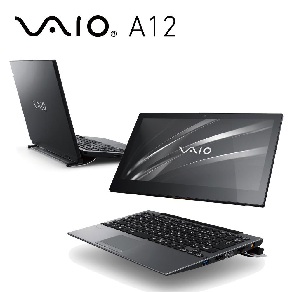 VAIO A12 12.5吋 2in1觸控筆電 ( i5-8200Y/8GB/256GB/Win10Pro) 創作者福音