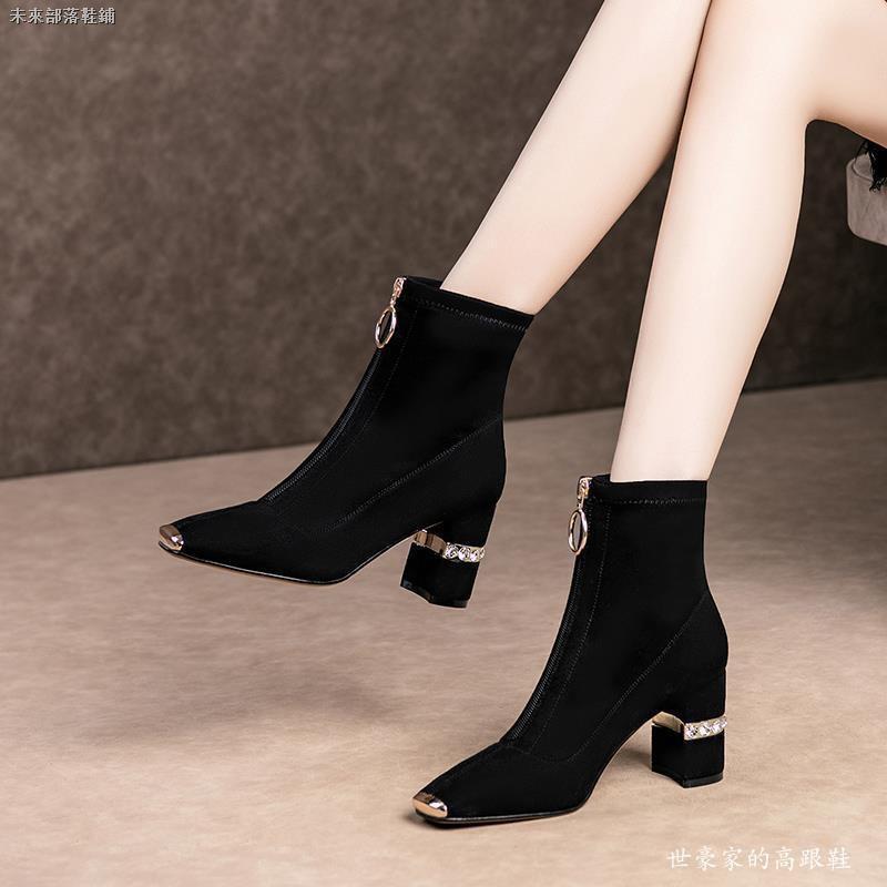 2020秋冬新款水鉆粗跟高跟短靴女顯瘦彈力靴防踢方頭絨面大碼女靴