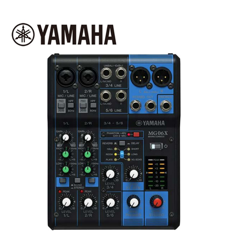 YAMAHA MG06X 混音器【敦煌樂器】