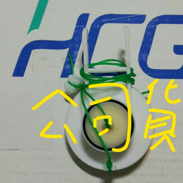 HCG 馬桶兩段式落水皮 兩段式止水皮 ALPS C4230 C4232 C300 C4283 C4286 C800