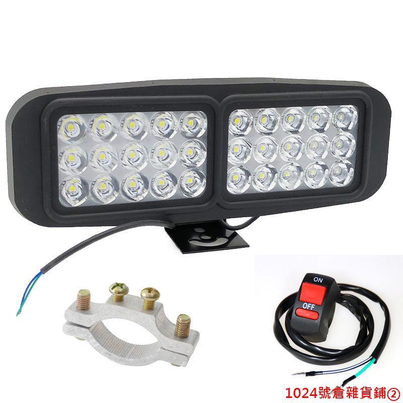 台中出貨電動車摩托車超亮LED燈三輪車大燈改裝流氓射燈外置聚光12-80伏