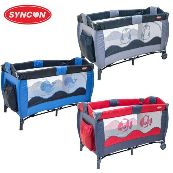 欣康 SYNCON 多功能嬰幼兒遊戲床