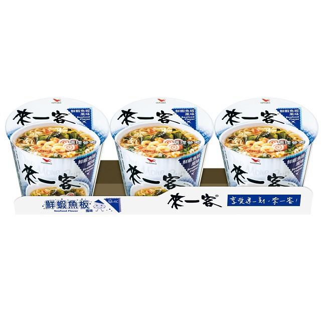 來一客杯麵鮮蝦魚板風味 63gx3杯/組  【大潤發】