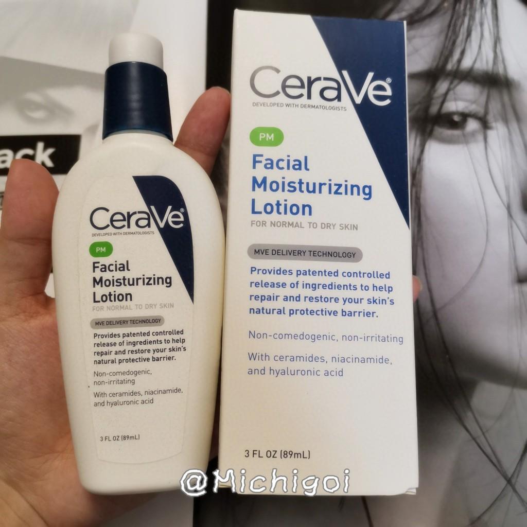(💫正品代購💫 )CeraVe夜間保濕修護乳液 PM乳89ml