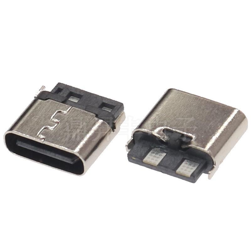 【嘉茂源科技】TYPE-C母座 type-c 3.1簡易型快充USB母頭 2P焊線式充電連接器