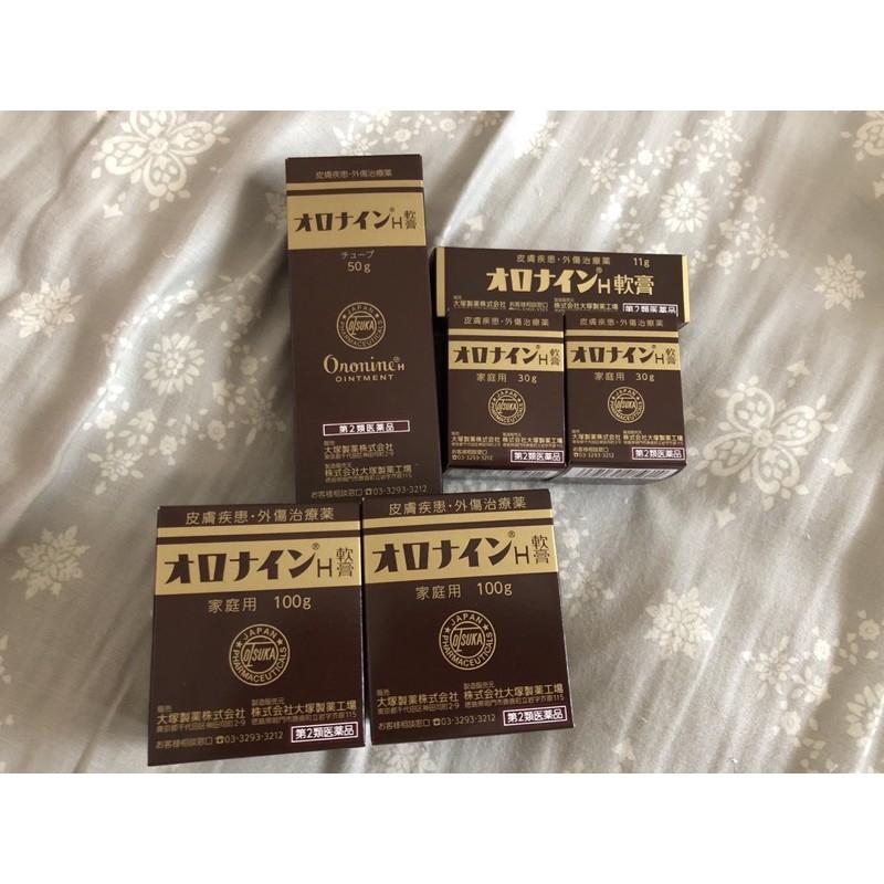 《現 貨 在 台》Oronine オロナインH軟膏 娥羅納英 h 軟膏 日本代購