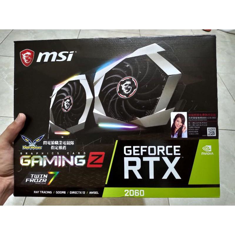 (二手)MSI RTX2060 GAMING Z 6G 1830MHz