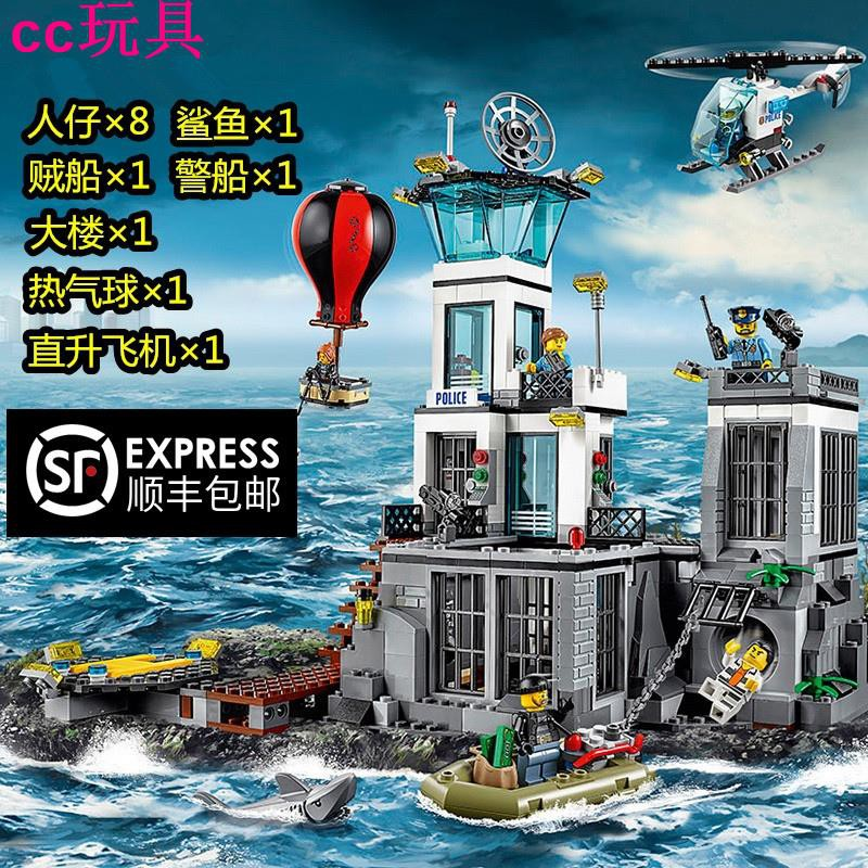 亞洲熱賣樂高城市系列海上監獄島60130警察局飛機拼裝益智積木男孩子玩具
