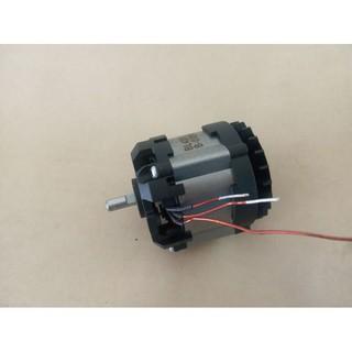 帶鍵槽加長輸出軸,18V, 26000RPM, 無霍爾直流無刷馬達, 可螺絲拆解,適合教學實驗,電動工具,小型風力發電用 新竹縣