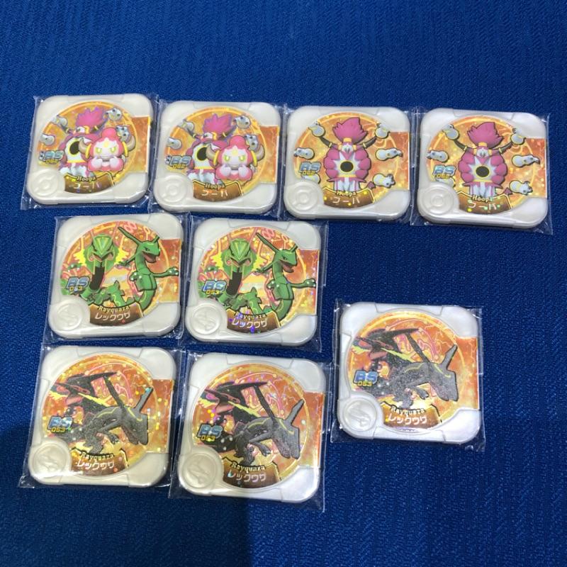 神奇寶貝tretta 卡匣特別02彈 烈空座 胡帕 金卡黑卡 帕路 蓋歐卡 珍藏彈
