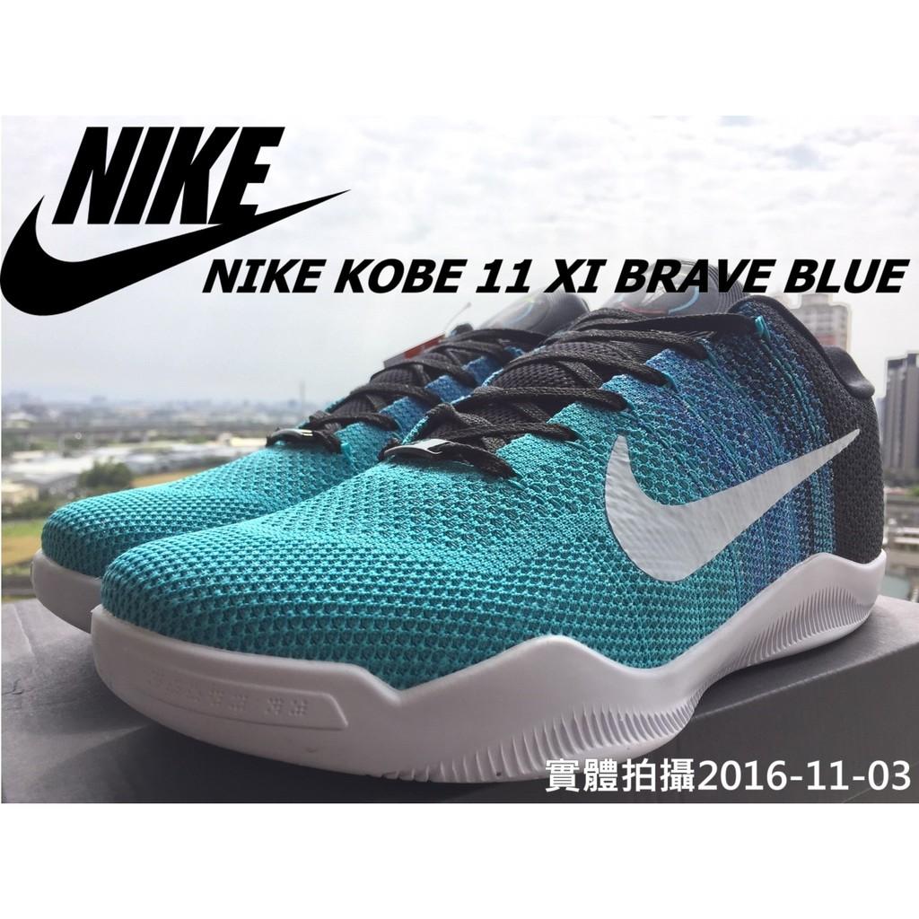 meet 22b85 679d6 實體拍攝NIKE KOBE 11 XI BRAVE BLUE 11代勇氣藍編織822675-404   蝦皮購物