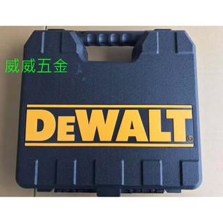 【威威五金】單賣專用工具箱 全新 美國 DEWALT 得偉 公司貨 10.8V 鋰電衝擊充電電鑽起子機箱 DCF815用 高雄市