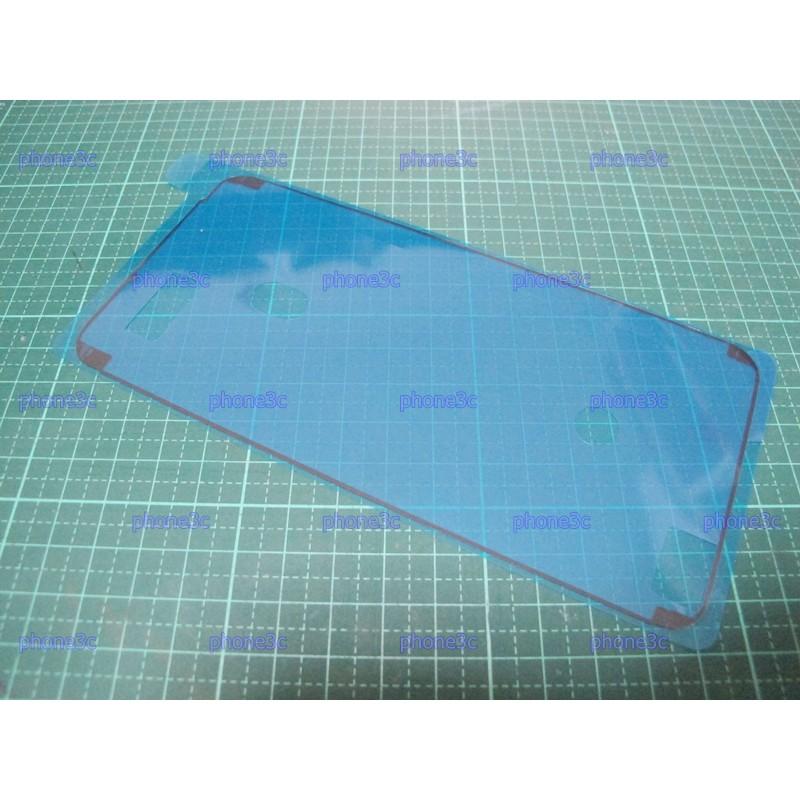 只要17元 iPhone 6S plus 6SP 前框 LCD 面板 螢幕 防水 膠條 黏膠 固定膠 防水膠 螢幕膠