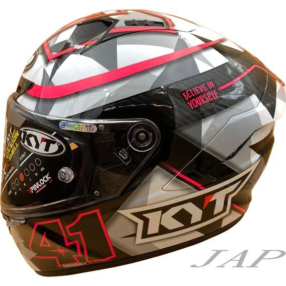 《JAP》KYT NX-RACE NX RACE 碳纖維 41 選手彩繪全罩式安全帽《可再現金折價300元》