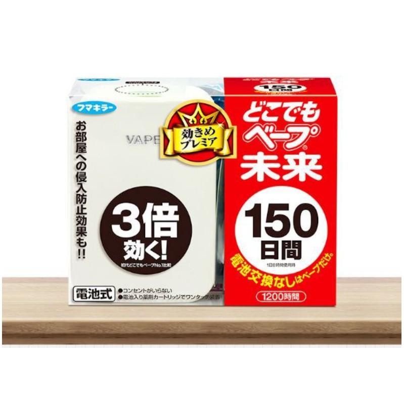 現貨速出 Vape未來150日防蚊器 150日電子驅蚊器 日本150日驅蚊器 免插電 攜帶型 150日補充包 200日