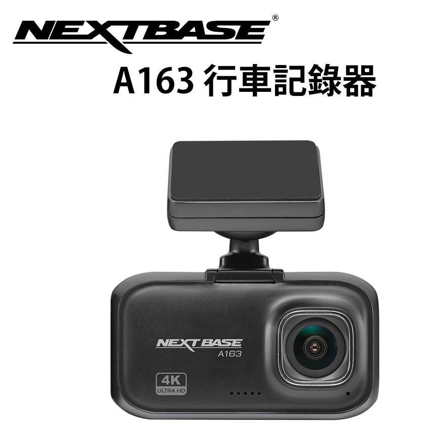 NEXTBASE A163 行車紀錄器 4K畫質 TS碼流 Sony Starvis IMX 415星光夜視