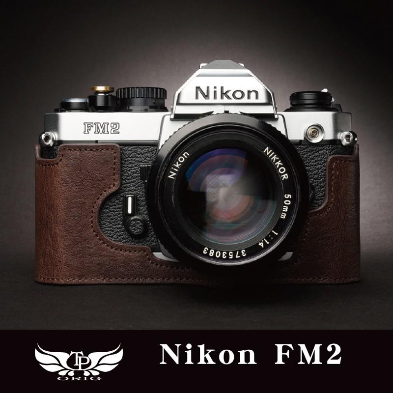【TP ORIG】真皮底座 Nikon FM2 FM FM2n FE FE2 專用