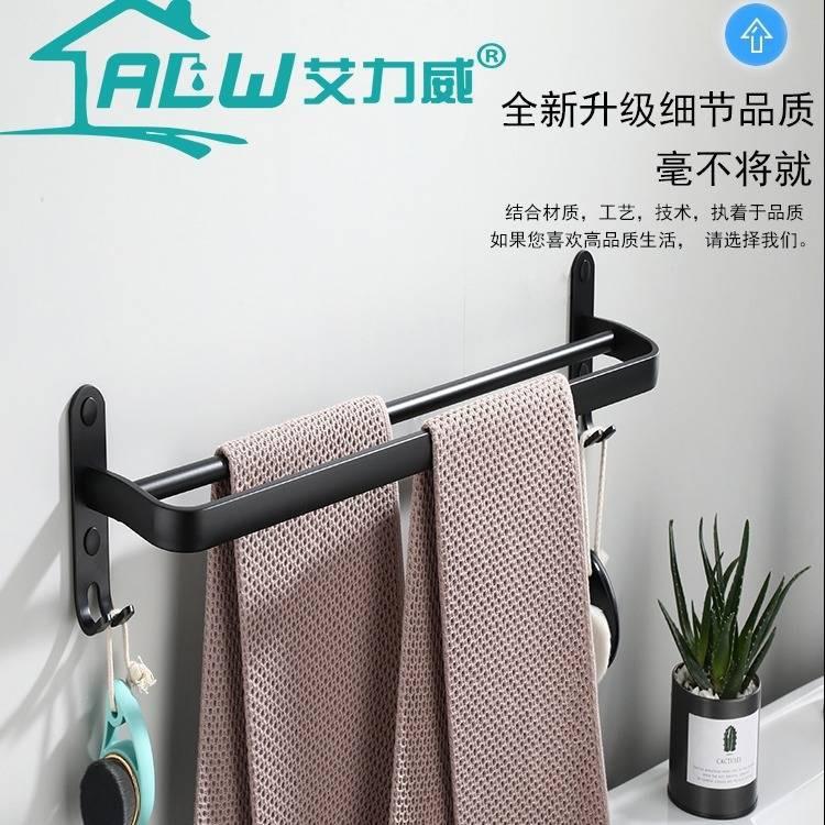 免打孔衛生間毛巾架太空鋁浴室掛毛巾黑色置物架雙桿毛巾桿掛鉤fhgftc