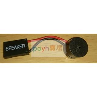 蜂鳴器 Speaker 4pin 電腦主機板使用 二手保存良好 嘉義縣