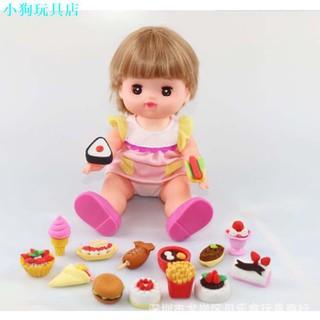 小狗玩具店美樂娃娃 小美樂 醫生玩具 雪糕小推車 套裝 聽診器針筒 兒童玩具 女孩家家灑 煮菜玩具 臺南市