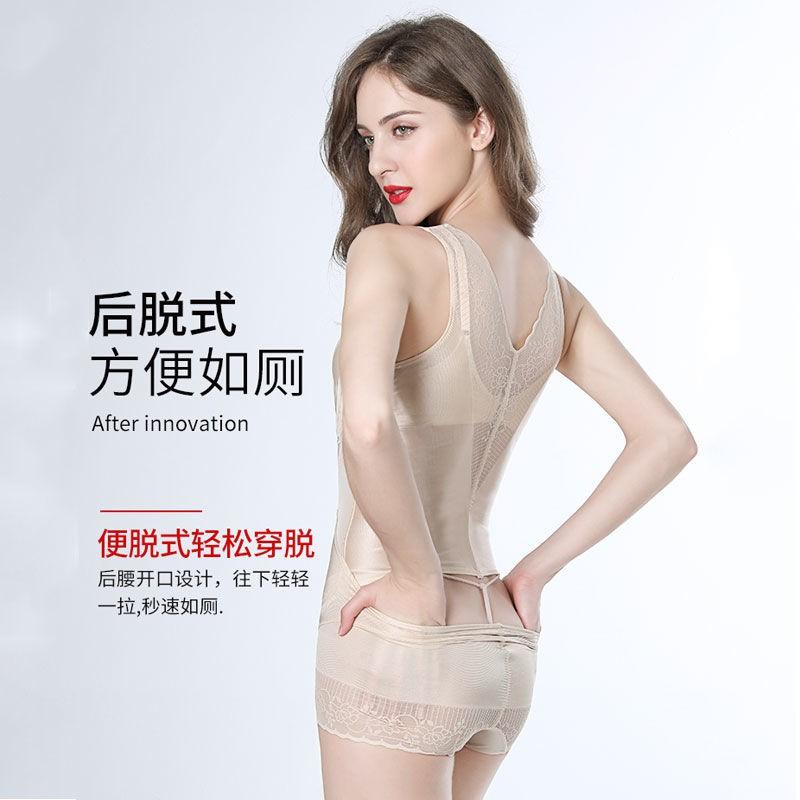 【塑身衣】【新款】美人計正品后脫式塑身衣連體產后收腹束腰燃脂無痕提臀美體衣薄款