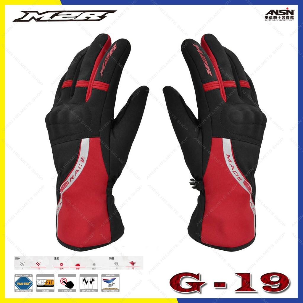 [安信騎士] M2R G-19 黑紅 冬季 防水 防寒 防摔手套 可觸控 長版 手套 G19
